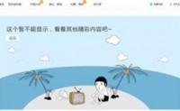 【官方说明】百度搜索标准死链官方文档
