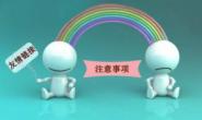 友情链接:最常见的seo方法,但有人不知道这5个窍门和误区