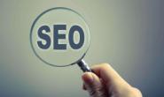 SEO杂谈:论提高网站访问速度对seo的重要性