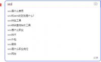 网站seo文章怎么写 关于文章标题的写法