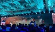 徐直军:华为 2020 年业绩符合预期,收入 8914 亿元