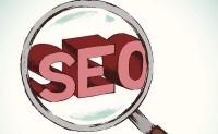 网站SEO优化哪家公司优化效果物超所?值?